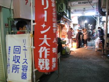 ヤミ市3.jpg