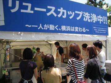 横浜開港祭1.jpg