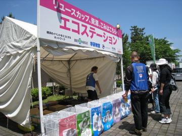 横浜開港祭2.jpg