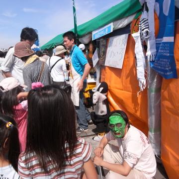 横浜開港祭5.jpg