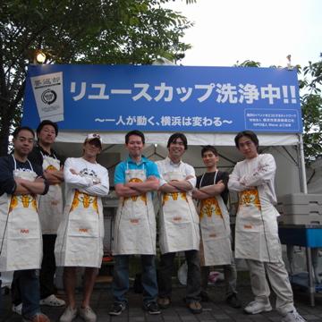 横浜開港祭7.jpg