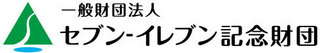 セブンイレブンロゴ.jpg