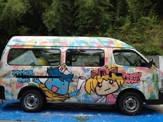 洗浄車1.JPG