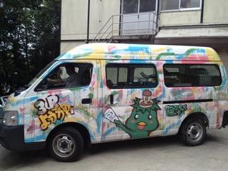 洗浄車2.JPG